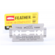 Feather Double Edge Razor Blades (10 pcs) - sharpest blades